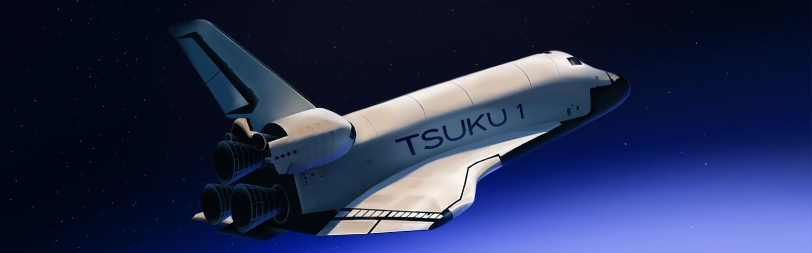 Tsuku Sans Serif