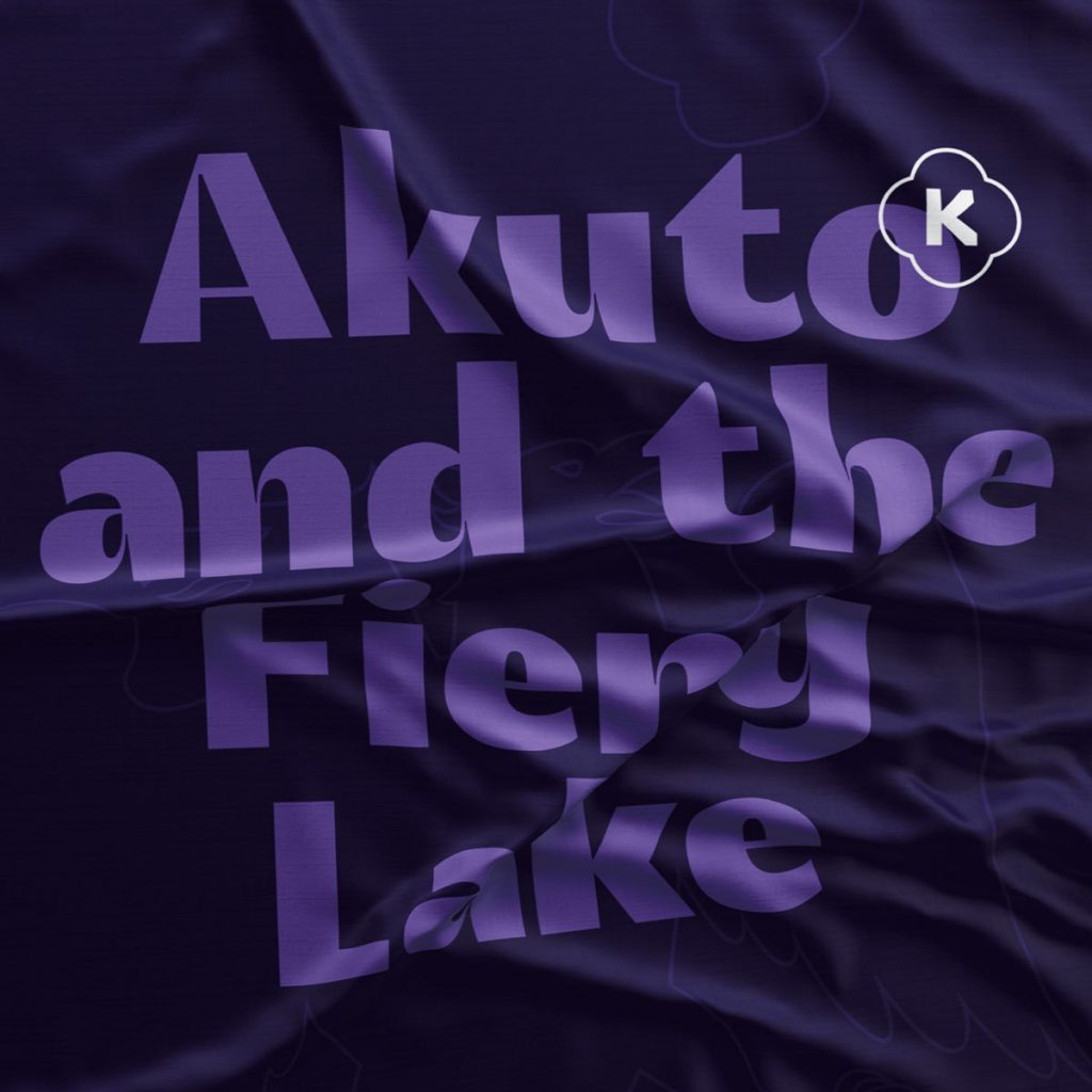 """Akuto and the Fiery Lake"" purple poster with Akuto Display"