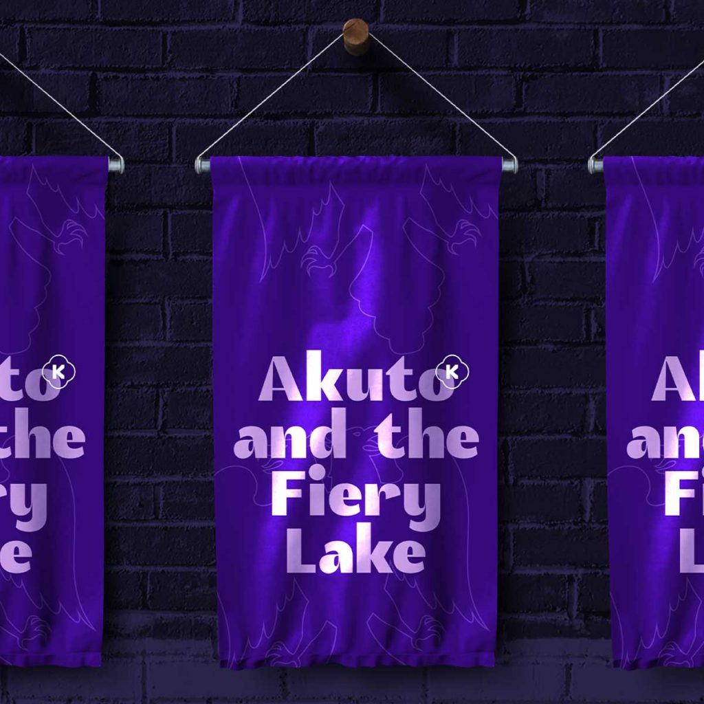 "Purple Flag with ""Akuto and the Fiery Lake"""